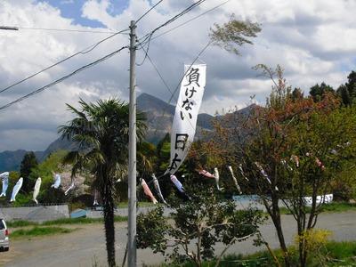 Chichibu2011_168