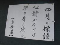 Chichibu2011_205