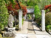 Chichibu2011_208