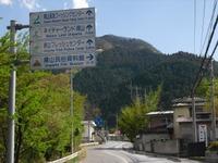 Chichibu2011_217