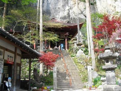 Chichibu2011_223