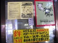 Chichibu2011_231