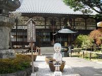 Chichibu2011_281