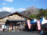 Chichibu2011_308