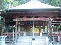 Chichibu2011_337