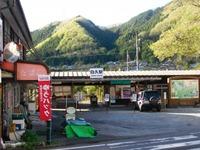 Chichibu2011_347