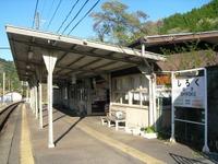 Chichibu2011_356