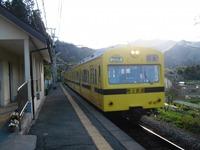 Chichibu2011_360
