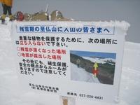 Shibutu2011_128