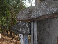 Anougawa_031