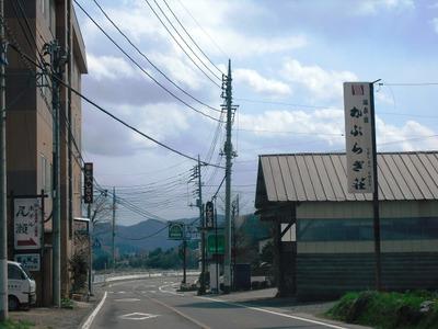 Shibutu2011_304