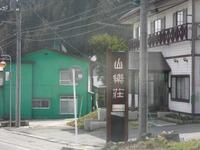 Shibutu2011_308