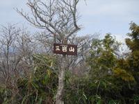 Anougawa_135