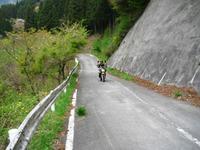 Kanna201105_562