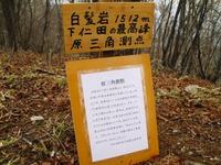 Kasamaru_304