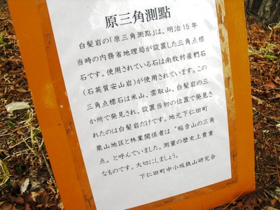 Kasamaru_306