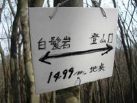 Kasamaru_340