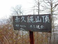 Kasamaru_365