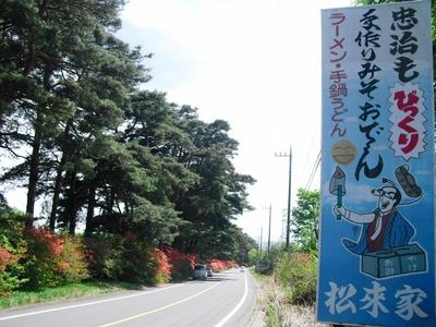 Akagitutuji_350