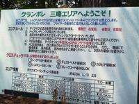 Jyoushu_mitumine_066_3