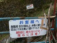 Rihei2011__135