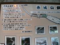 Rihei2011__140