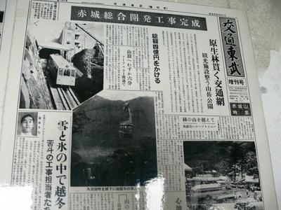 Rihei2011__156_2