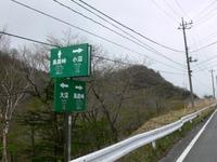 Rihei2011__219