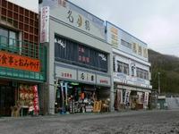 Rihei2011__205