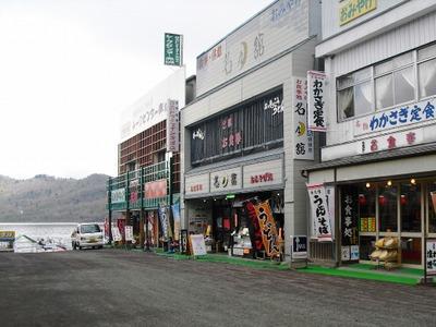 Rihei2011__360