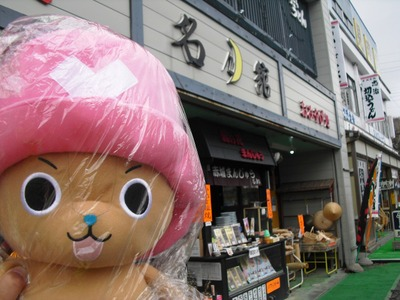 Rihei2011__376