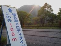 Haruna2011_5472