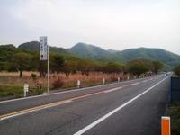 Haruna2011_5512