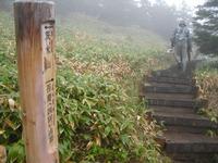 Azumaya_kazawa2011_081