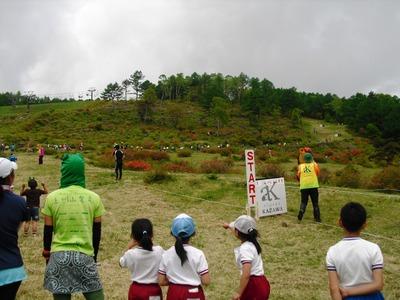 Azumaya_kazawa2011_230