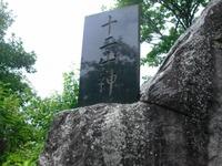 Tanigawa_komochi_063
