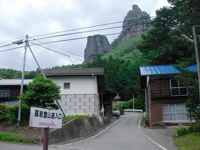 Takaiwa_022