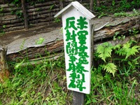 Takaiwa_027
