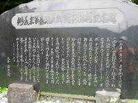 Takaiwa_031