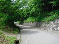 Takaiwa_033