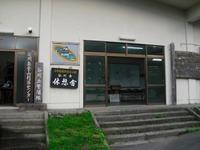 Tanigwa20110709_013