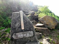 Tanigwa20110709_054