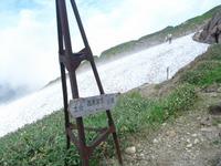 Tanigwa20110709_086
