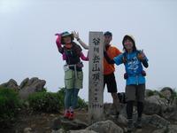 Tanigwa20110709_122