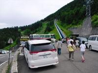 Nozawa2011_4242_2