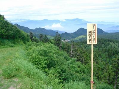 Nozawa2011_449