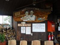 Nozawa2011_503