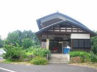 Nozawa2011_205
