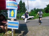 Nozawa2011_285_2