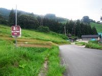Nozawa2011_340